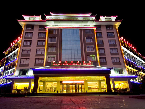 Guilin Longsheng Huamei International Hotel