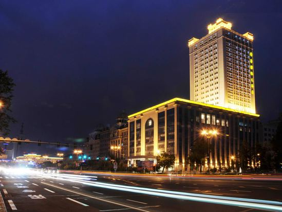 Qilu International Hotel Harbin