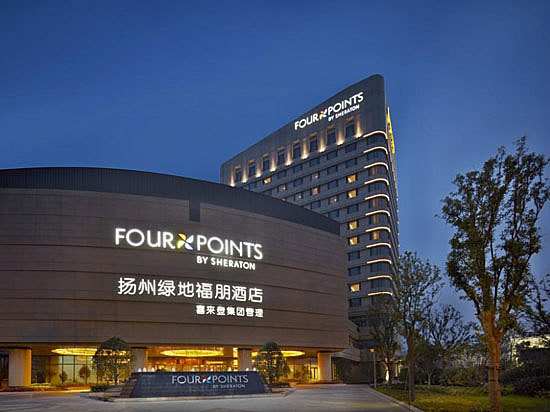 Four Points by Sheraton Yangzhou