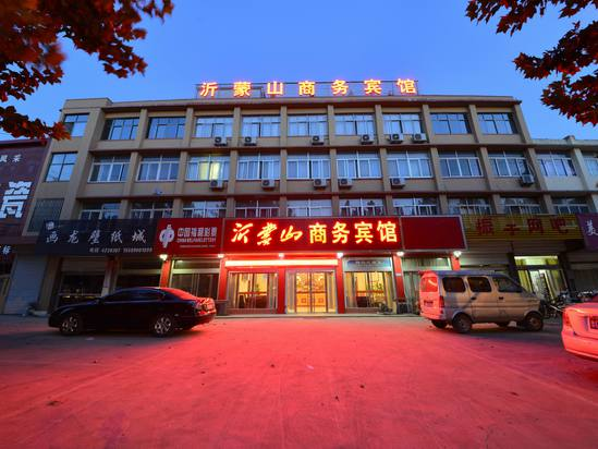 Yimengshan Business Hotel
