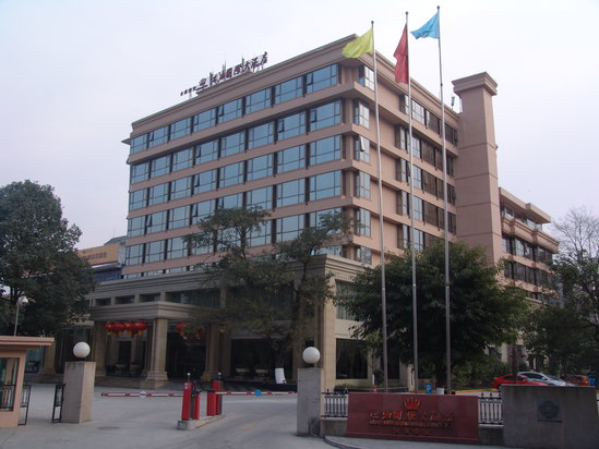 Jiangyou International Grand Hotel