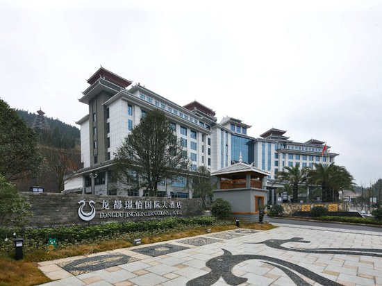 Longdu Jingyi International Hotel