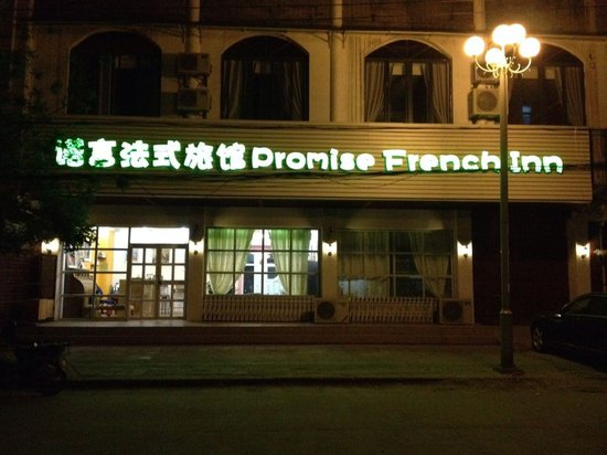 promise  french  Inn