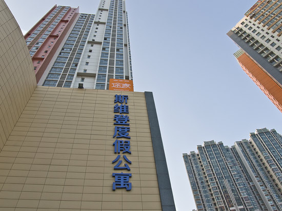 The Lianyungang SweetomeResort Apartments(The flower city of four seasons )
