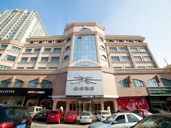 Starway Hotel Qidong Jianghai Middle Road
