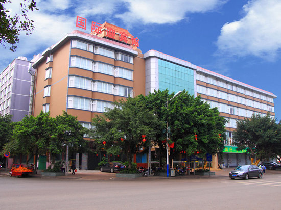 International Yingbin Hotel