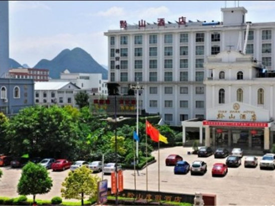 Qianshan Holiday Hotel