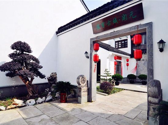 Yanguan Ancient Town New Century (Haining)