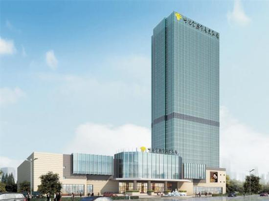 Minjiang Empark Grand Hotel Conference & Exhibition Center