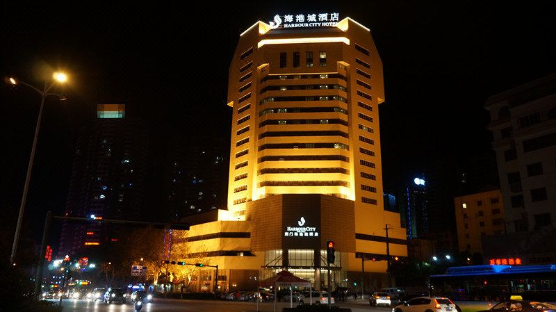 HARBOUR CITY HOTEL