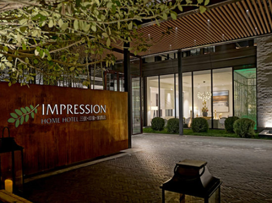 IMPRESSION HOME HOTEL