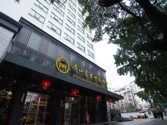 Liuzhou pingshan scholarly family hotel