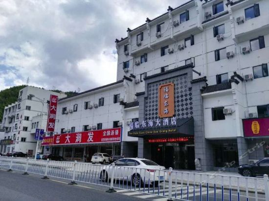 The Fulin East China Sea Grang Hotel