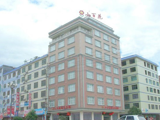 Xiaobaihua Business Hotel