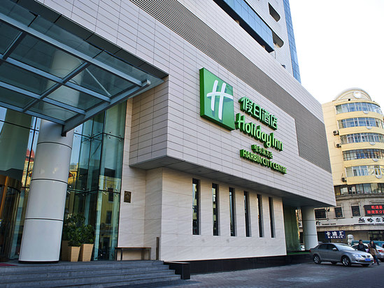 Holiday Inn City Centre Harbin