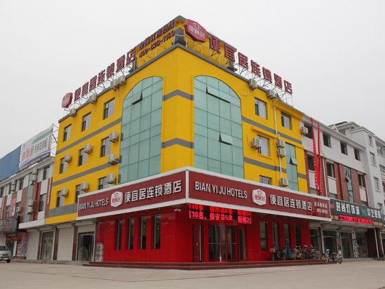 Pianyiju Chain Hotel Dezhou Qingyun South Ring
