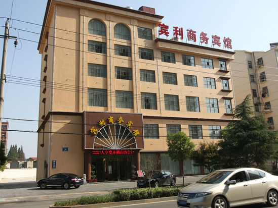 Binli Business Hotel