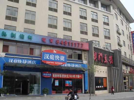 汉庭酒店 南京紫金山北京东路店图片