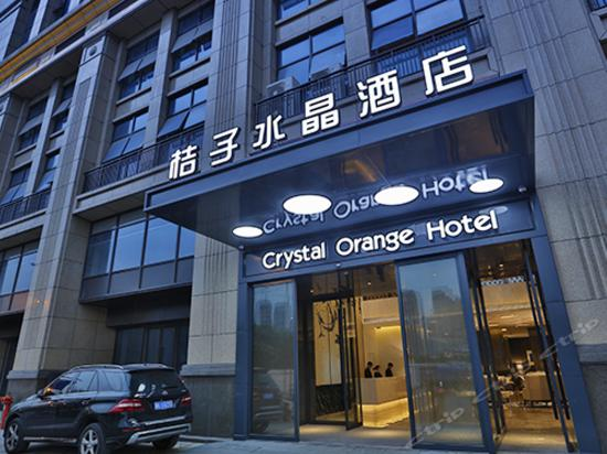 Crystal Orange Hotel