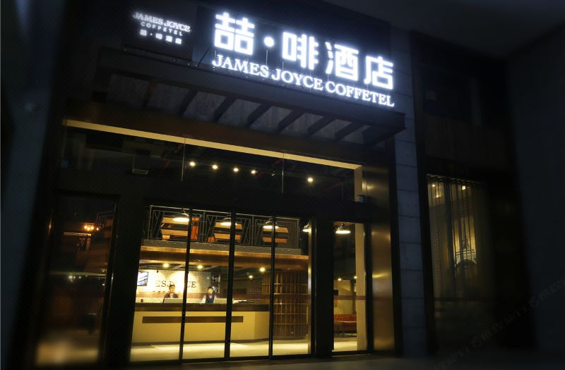 JamesJoyce Coffetel