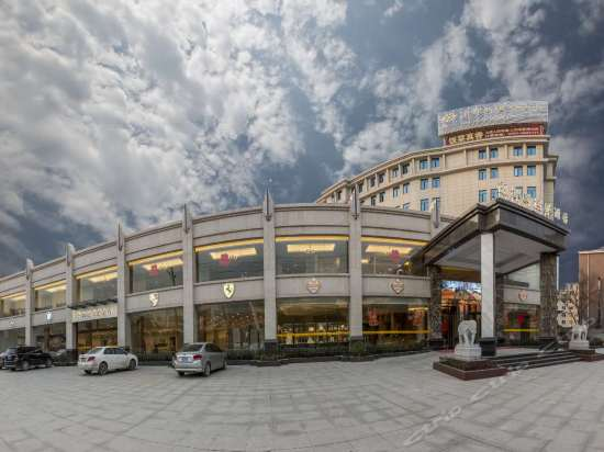 JingDu New World Hotel