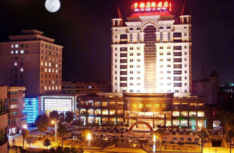 Jingdu International Hotel