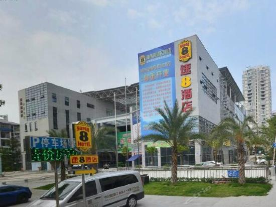 Super 8 Hotel (Suining Hedong Sports Center)