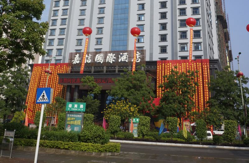Jiaxin International Hotel
