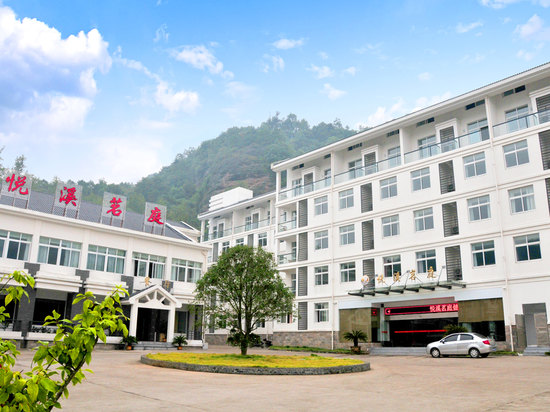 Yuexi Mingting Healthy Theme Hotel