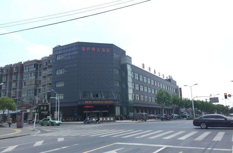 New World Hotel Yangzhong