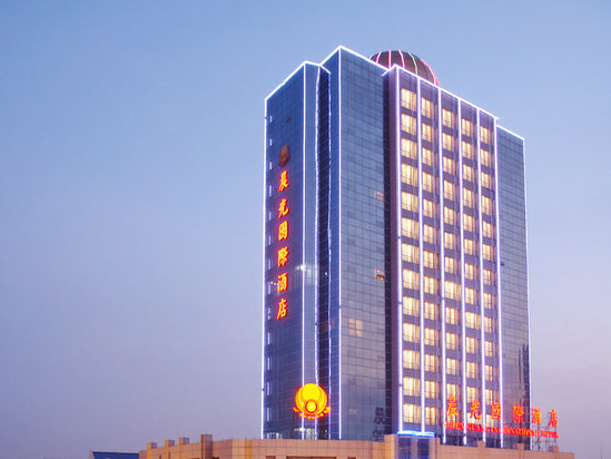 Chenguang International Hotel