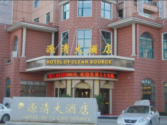 Hotel Of Clear Source