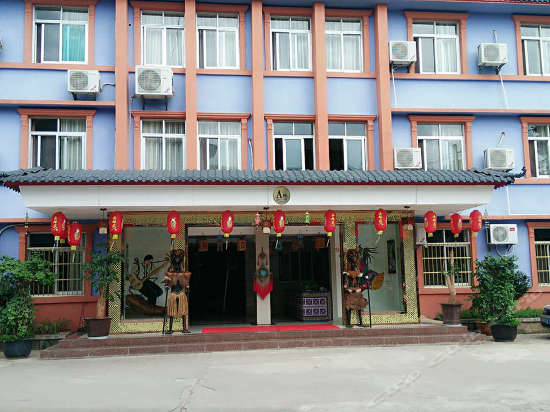 Xinrong Hotel