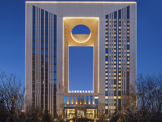 Four Points by Sheraton Changchun Gaoxin Yitian