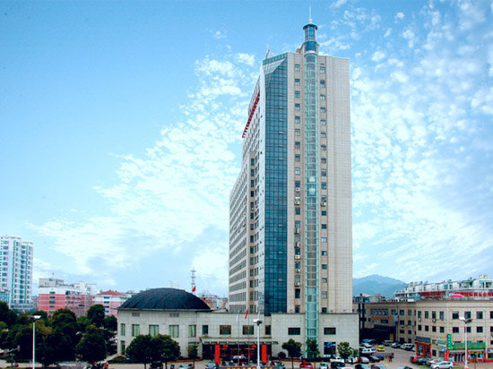Mingzhao Hot Spring International Hotel