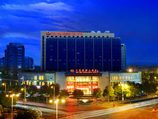 Tianheng International Hotel