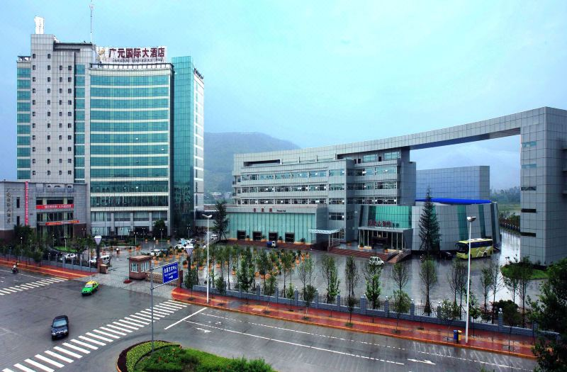 Guangyuan International Hotel