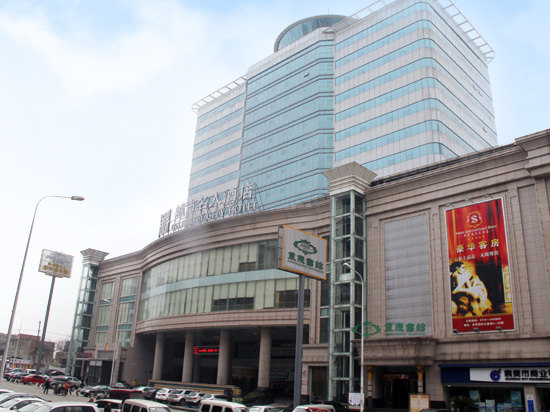 XiangFan City Celebrity Hotel