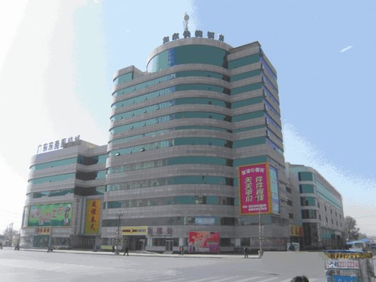 Home Inn (Huludao Railway Station)