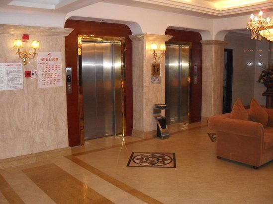 Room photo 4 from hotel Huaersi Hotel