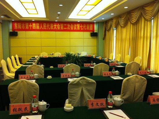 东阳嘉华大酒店图片, 客房图片高清图片
