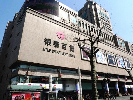 如家快捷酒店 杭州武林广场延安路店