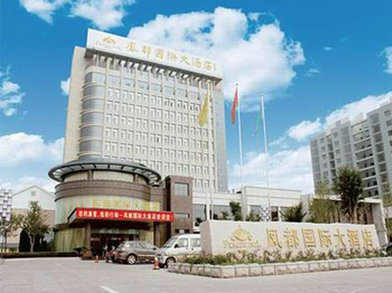 Fengdu International Hotel