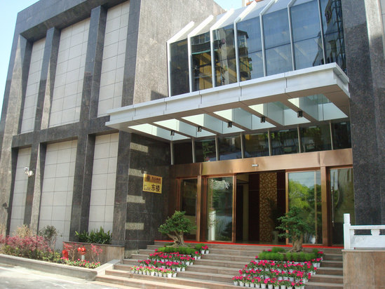 Jingzhou Conference Center Kaile Hotel