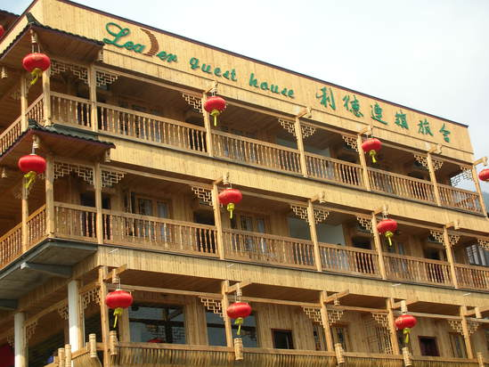 Leader Guest House Longji Branch