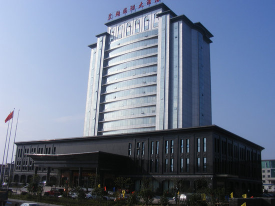 Huangchao International Hotel